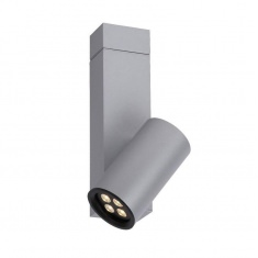 Спот LED-TUBE Plafondlicht 18253/12/36